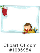 Christmas Clipart #1086954 by BNP Design Studio