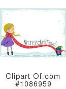 Christmas Clipart #1086959 by BNP Design Studio