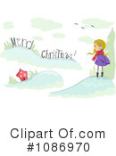 Christmas Clipart #1086970 by BNP Design Studio