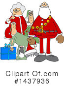 Christmas Clipart #1437936 by djart