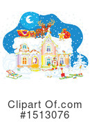 Christmas Clipart #1513076 by Alex Bannykh