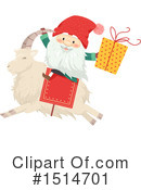 Christmas Clipart #1514701 by BNP Design Studio