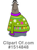 Christmas Clipart #1514848 by djart