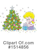 Christmas Clipart #1514856 by Alex Bannykh