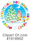 Christmas Clipart #1618902 by Alex Bannykh