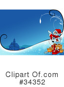 Royalty-Free (RF) Christmas Clipart Illustration #34352