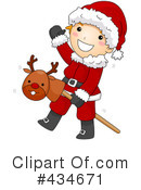 Christmas Clipart #434671 by BNP Design Studio