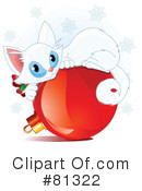 Royalty-Free (RF) Christmas Clipart Illustration #81322
