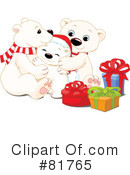 Royalty-Free (RF) Christmas Clipart Illustration #81765