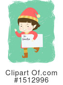 Christmas Elf Clipart #1512996 by BNP Design Studio