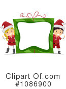 Christmas Present Clipart #1086900 by BNP Design Studio
