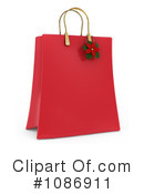 Christmas Present Clipart #1086911