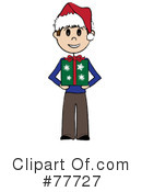 Christmas Pressent Clipart #77727