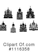 Royalty-Free (RF) Church Clipart Illustration #1116358