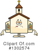 Church Clipart #1302574 by Cory Thoman