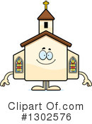 Church Clipart #1302576 by Cory Thoman