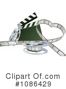 Cinema Clipart #1086429 by AtStockIllustration