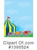 Circus Clipart #1090524 by Maria Bell