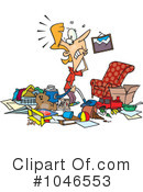 Cleaning Clipart #1046553