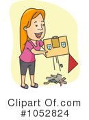 Cleaning Clipart #1052824