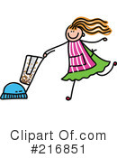 Cleaning Clipart #216851