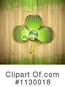 Clover Clipart #1130018 by merlinul