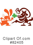 Royalty-Free (RF) Clover Clipart Illustration #82405