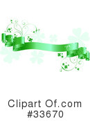 Royalty-Free (RF) Clovers Clipart Illustration #33670