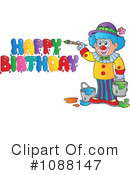 Clown Clipart #1088147 by visekart