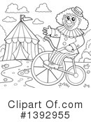 Clown Clipart #1392955 by visekart