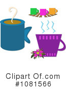 Coffee Clipart #1081566 by bpearth