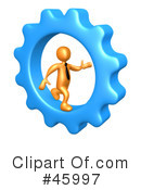 Royalty-Free (RF) cog Clipart Illustration #45997