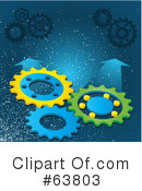 Cogs Clipart #63803