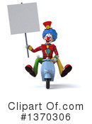 Colorful Clown Clipart #1370306 by Julos