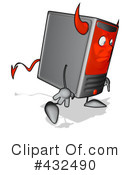 Computer Character Clipart #432490
