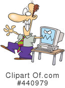 Computer Clipart #440979 by toonaday