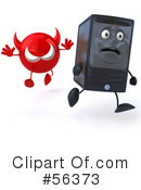 Royalty-Free (RF) Computer Tower Character Clipart Illustration #56373