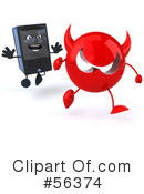 Royalty-Free (RF) Computer Tower Character Clipart Illustration #56374
