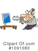 Computers Clipart #1091083
