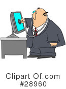 Computers Clipart #28960 by djart