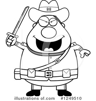 Confederate Soldier Clipart #1249510 by Cory Thoman