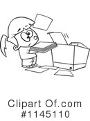 Copier Clipart #1145110 by toonaday