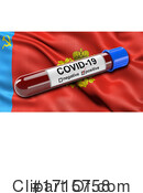 Coronavirus Clipart #1715758 by stockillustrations