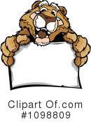 Cougar Clipart #1098809
