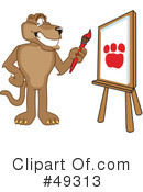 Cougar Mascot Clipart #49313 by Toons4Biz