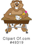 Cougar Mascot Clipart #49319 by Toons4Biz