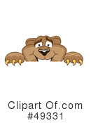 Cougar Mascot Clipart #49331 by Toons4Biz