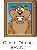 Cougar Mascot Clipart #49337 by Toons4Biz