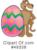 Cougar Mascot Clipart #49338 by Toons4Biz