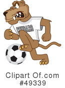 Cougar Mascot Clipart #49339 by Toons4Biz